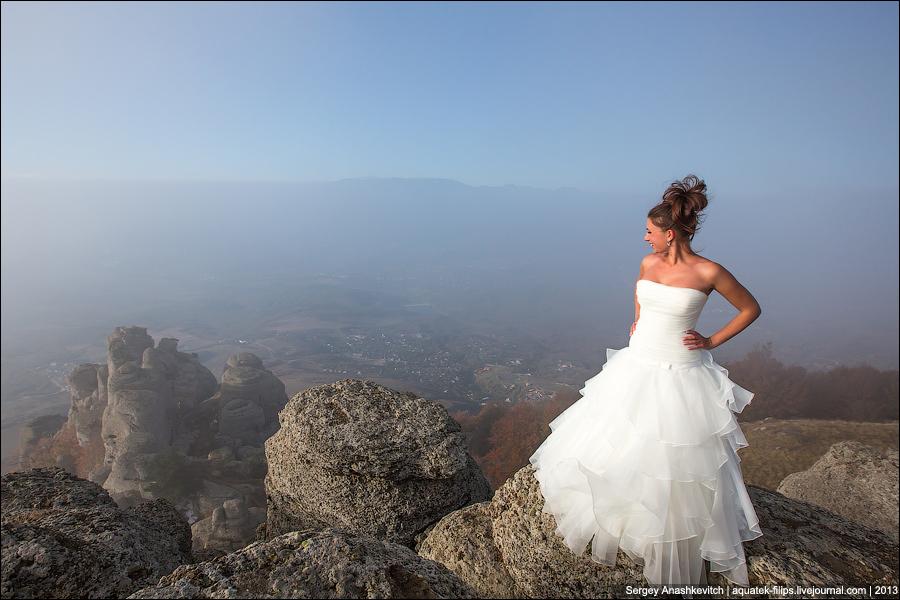 Невеста на Демерджи
