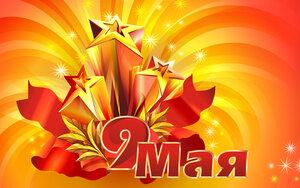 http://img-fotki.yandex.ru/get/9825/97761520.2bb/0_8713c_b41b3151_M.jpg