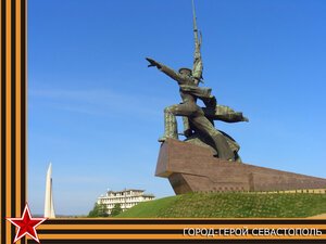 http://img-fotki.yandex.ru/get/9825/97761520.2bb/0_87142_7fe32cb6_M.jpg