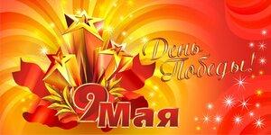 http://img-fotki.yandex.ru/get/9825/97761520.2bb/0_87145_64665bd8_M.jpg