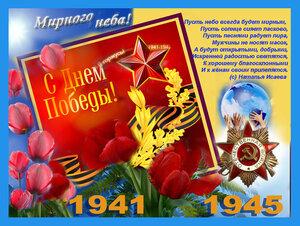 http://img-fotki.yandex.ru/get/9825/97761520.2bb/0_8714c_9e38483e_M.jpg