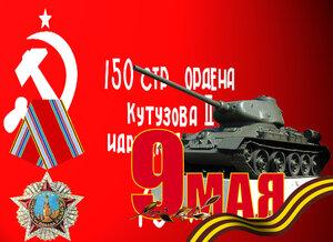 http://img-fotki.yandex.ru/get/9825/97761520.2bc/0_87153_68802345_M.jpg