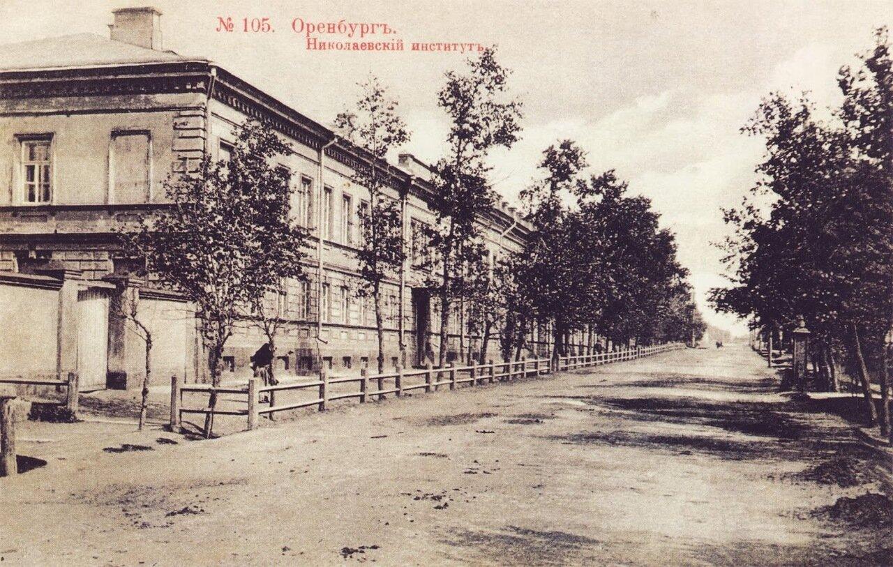 Николаевский институт