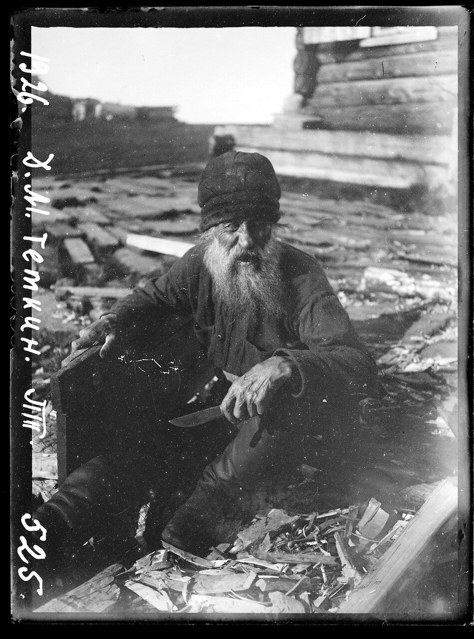1926. Ханты-мансиец