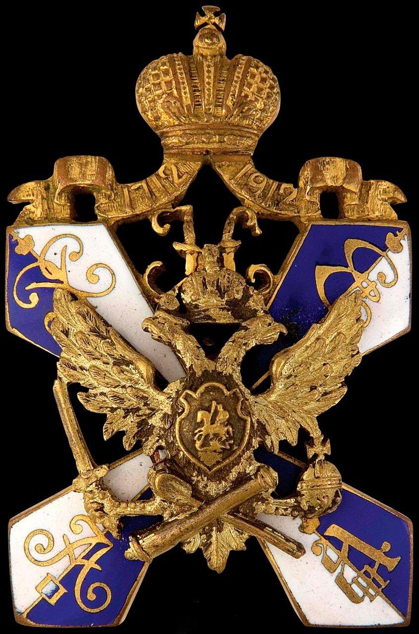 Знак об окончании 2-го кадетского Императора Петра Великого корпуса в Санкт-Петербурге