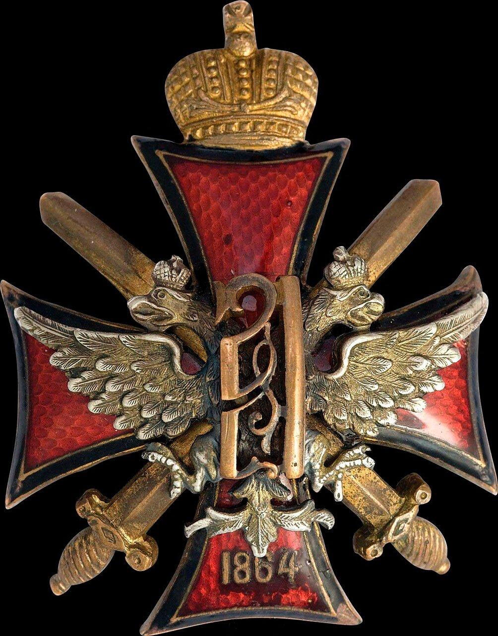 Знак об окончании Алексеевского военного училища в Москве