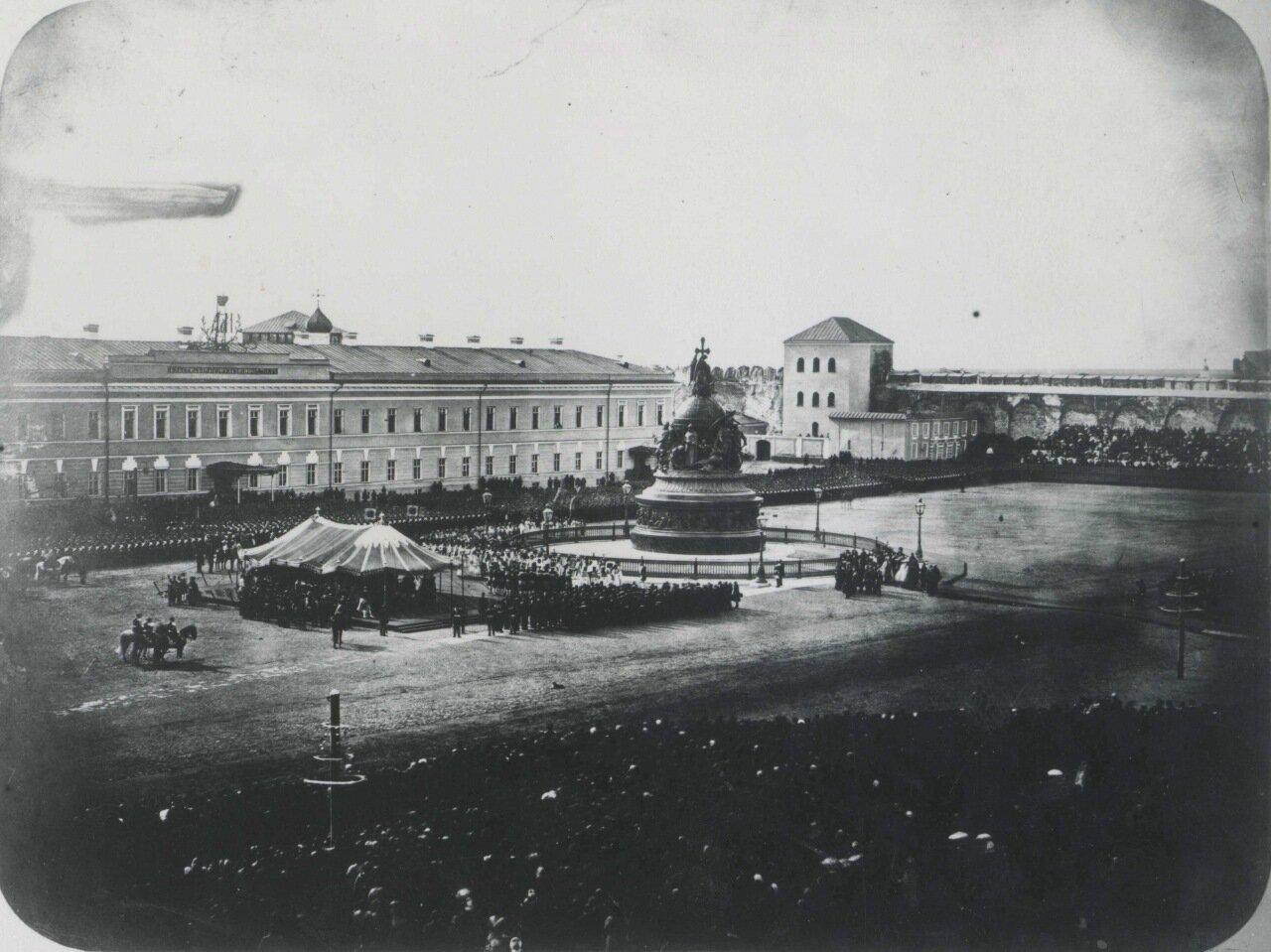 Памятник «Тысячелетие России». Открытие памятника. 1862