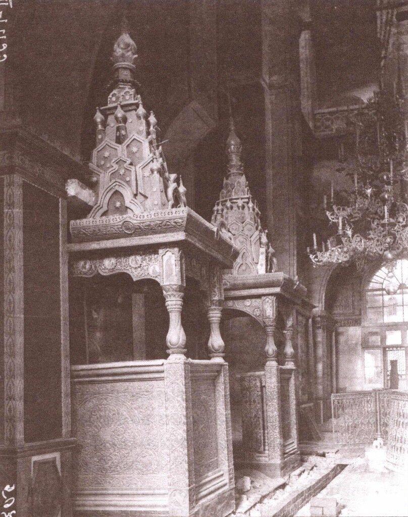 Софийский собор. Царское и святительское место в период реставрации