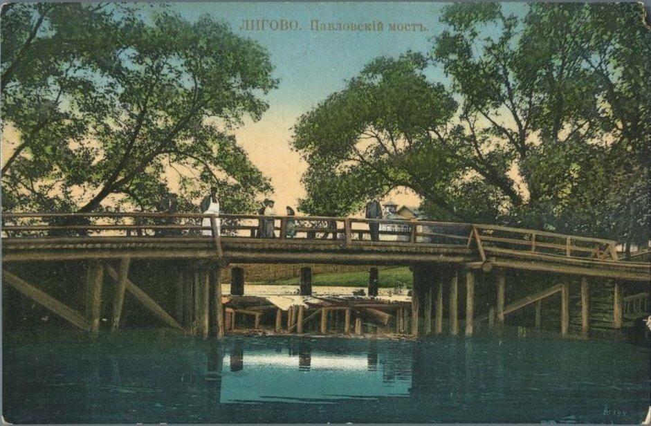 Павловский мост