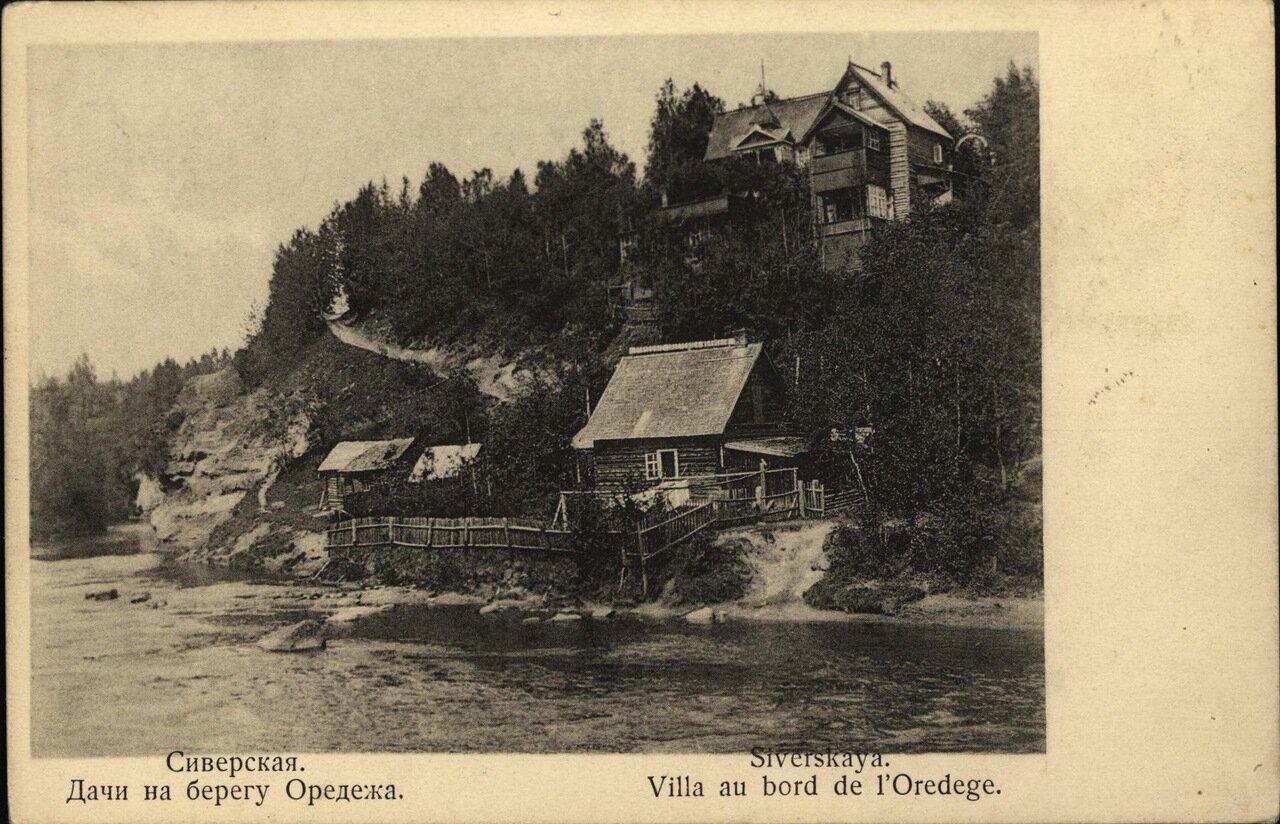 Дачи на берегу Оредежа