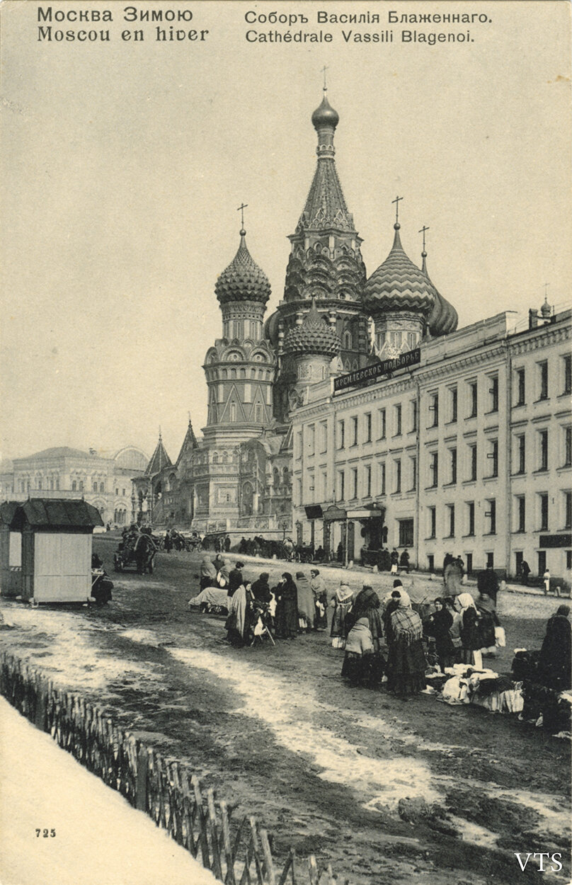 Москва Зимою. Собор Василия Блаженного