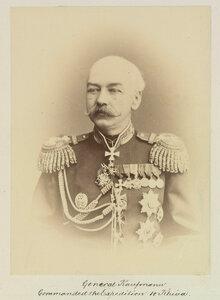 Генерал Константин Петрович фон Кауфман (1818-1882), русский инженер-генерал (1874), генерал-адъютант (1864). С 1867 командующий войсками Туркестанского военного округа и туркестанский генерал-губернатор.1874