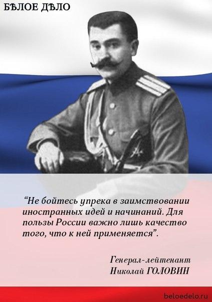 golovin_1.jpg