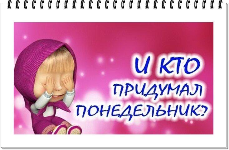 https://img-fotki.yandex.ru/get/9826/121088187.c0e/0_f089f_2b162601_XL.jpg