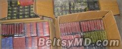 Полиция конфисковала контрабандные пиротехнические изделия