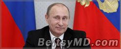 Владимир Путин вновь стал «Человеком года» в России