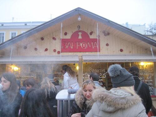 павильон лавки Закрома