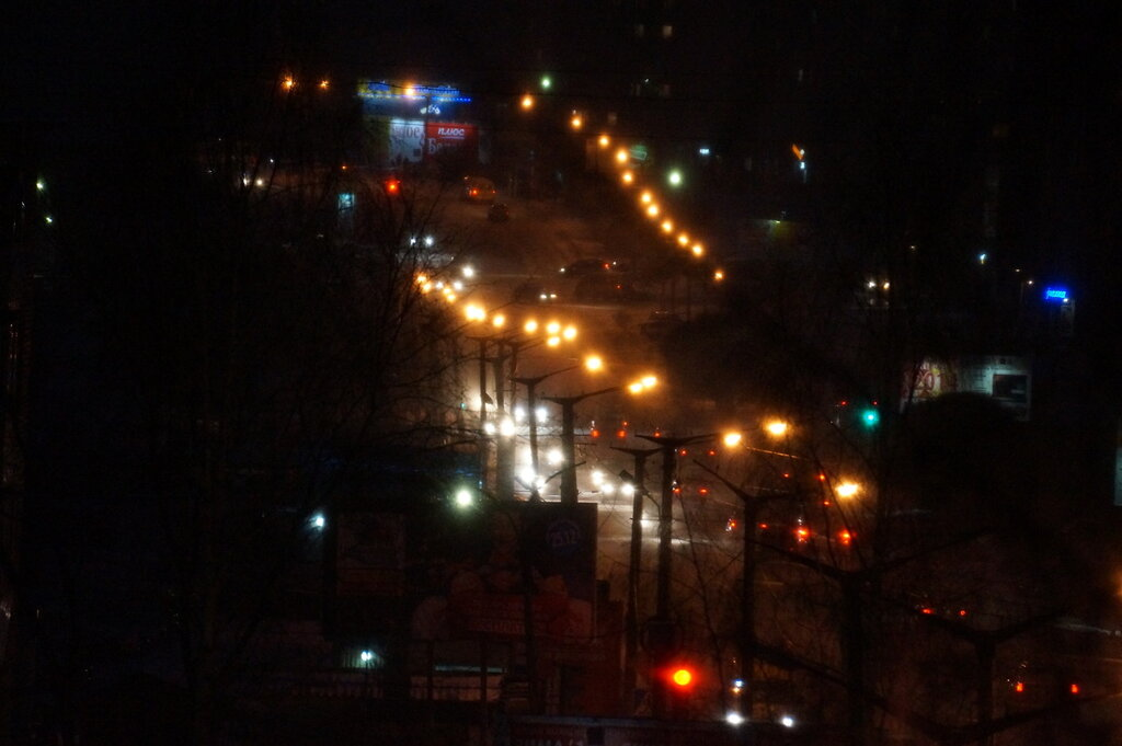Город Златоуст