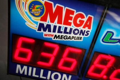 Немка утопила в унитазе свой лотерейный выигрыш