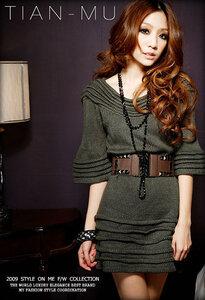 Азиатский шик цвета хаки - платье спицами