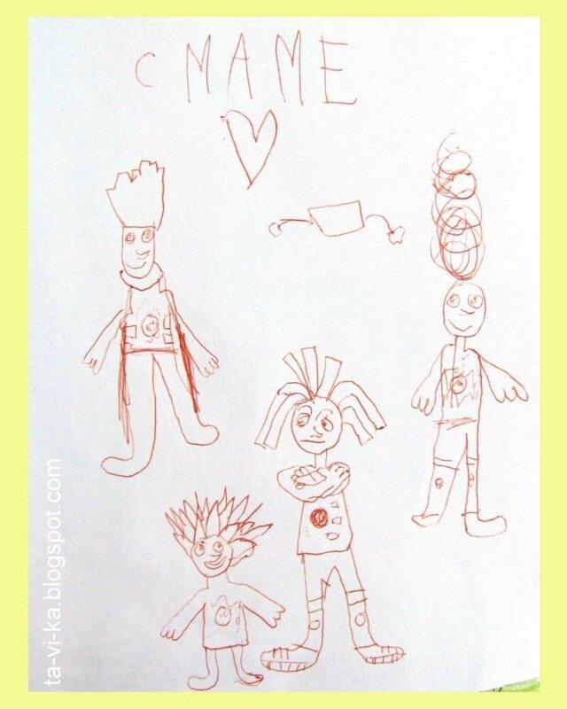 детский рисунок - фиксики