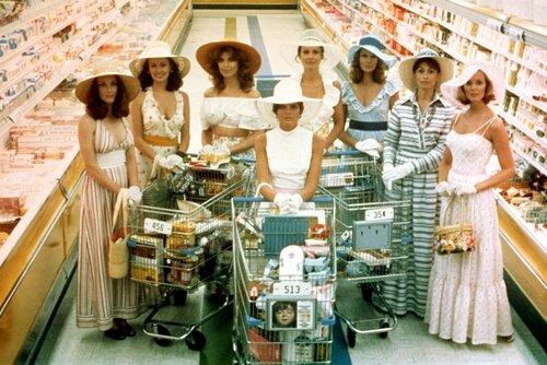 Степфордские жены 1975