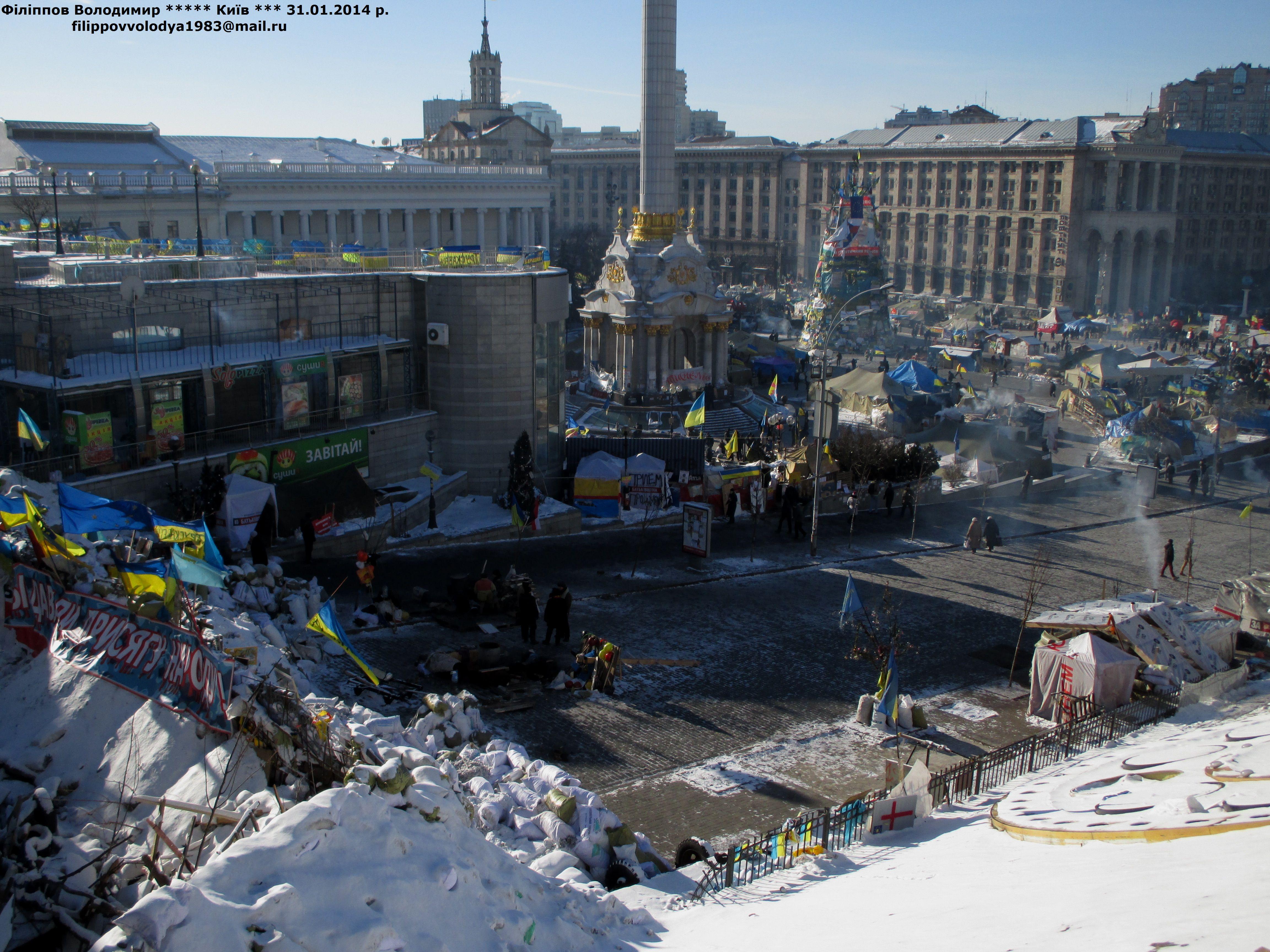 Готель украина картинки на майдане