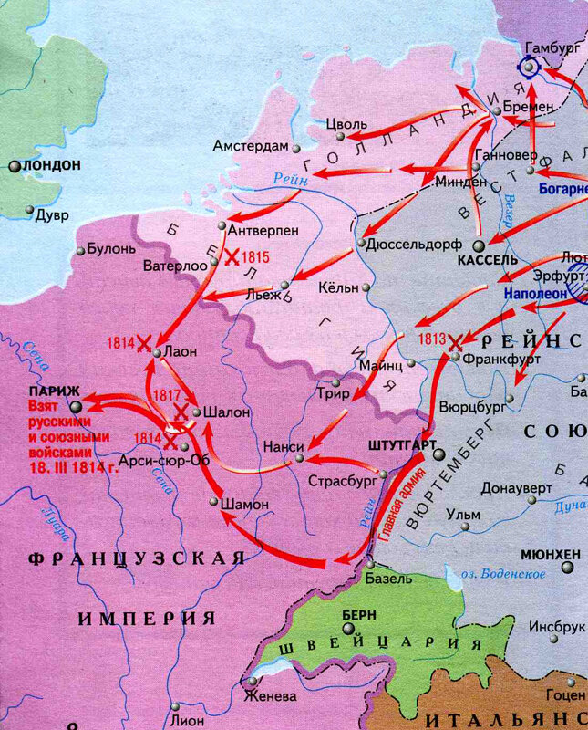 Карта Заграничного похода 1814