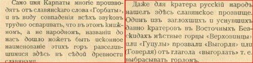 http://img-fotki.yandex.ru/get/9826/18771686.2a/0_848a0_e5486f8_L.jpg