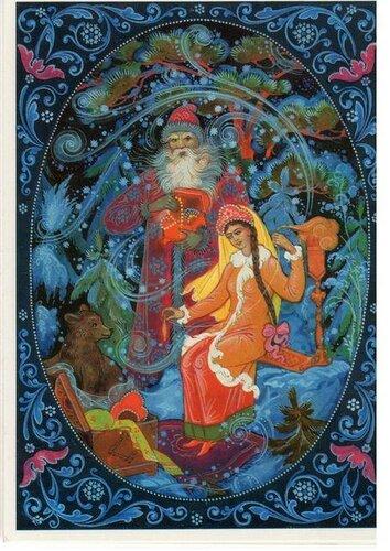 Дед Мороз, Снегурочка, медведь. С Новым годом! открытка поздравление картинка
