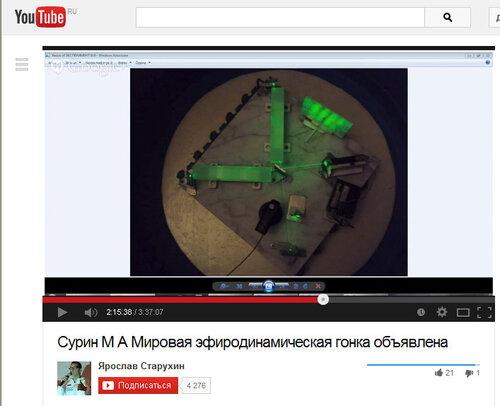 http://img-fotki.yandex.ru/get/9826/223316543.7/0_141f21_418acb79_L.jpg