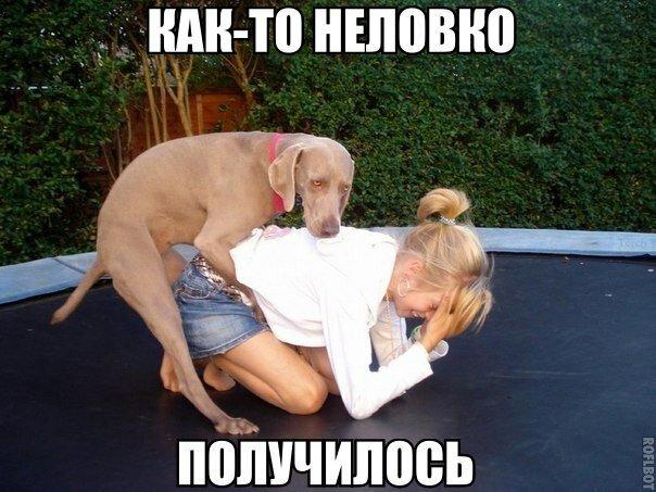 Порно ржака фото