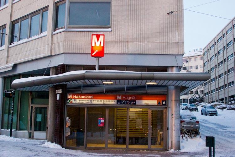 Метро. Студенческий Хельсинки