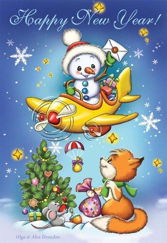 Улыбайся всегда... и Новый Год будет тебе тоже улыбаться!!