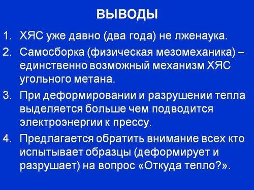 http://img-fotki.yandex.ru/get/9826/31556098.ed/0_9350b_47abe36_L.jpg
