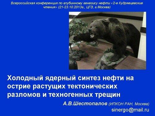 http://img-fotki.yandex.ru/get/9826/31556098.ee/0_937f1_8c9eaa0_L.jpg