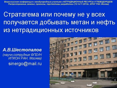 http://img-fotki.yandex.ru/get/9826/31556098.ee/0_9395a_75e00f9d_L.jpg
