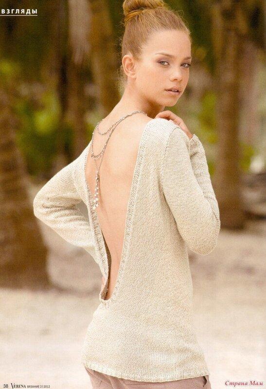 пуловер с глубоким вырезом из Верены