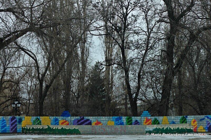 Местечко... Детский парк, Саратов, 03 декабря 2013 года