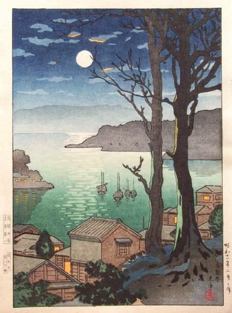 Koitsu TSUCHIYA (1870-1949)