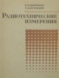 Техническая литература. Отечественные и зарубежные ЭВМ. Разное... - Страница 5 0_c75bb_63c17589_M