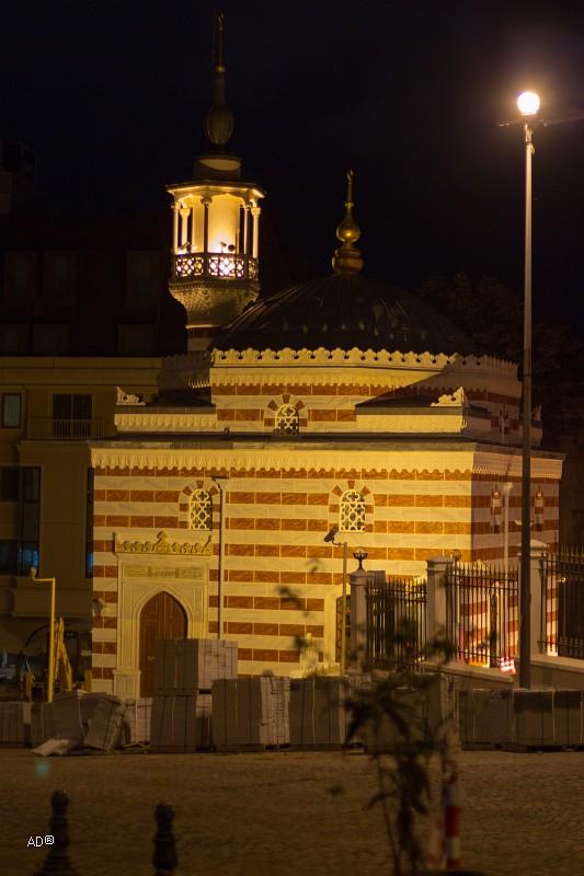 Мечеть Вилает (Vilayet)