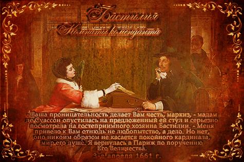 http://img-fotki.yandex.ru/get/9826/56879152.30c/0_e77d4_ba6c6562_orig