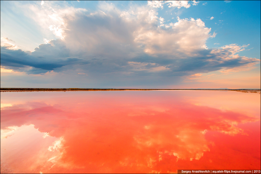 Красное зеркало неба
