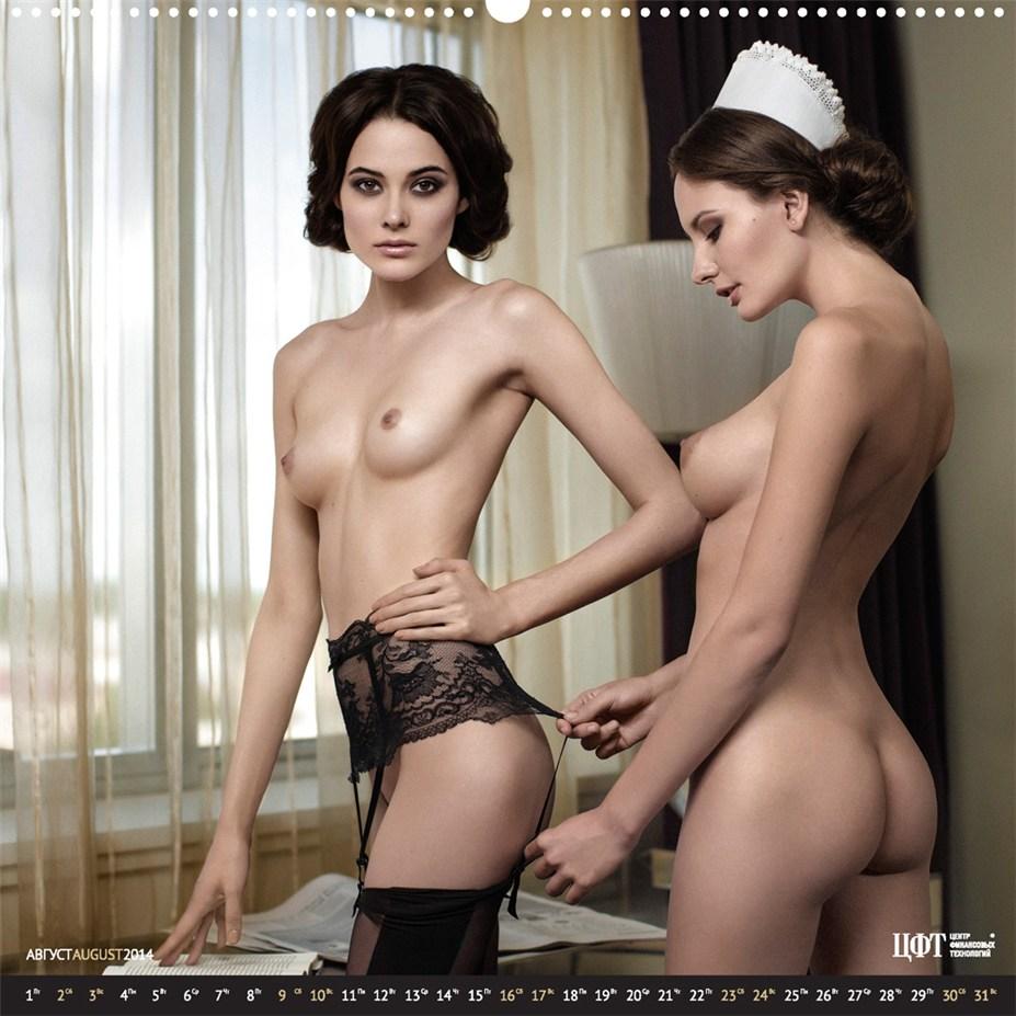 Фотограф Руслан Лобанов / Эротический календарь на 2014 год - Центр Финансовых Технологий