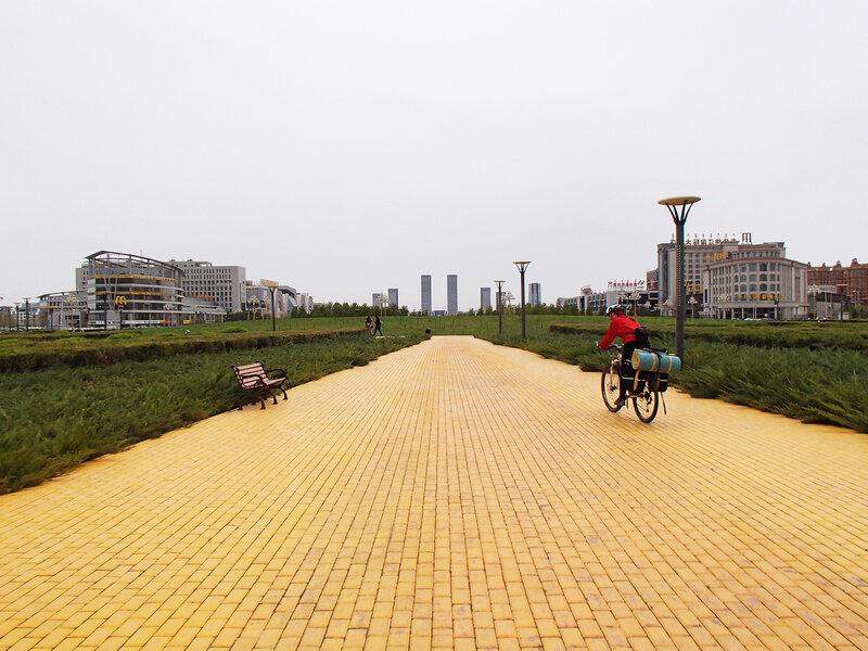город Ордос, Внутренняя Монголия, Китай