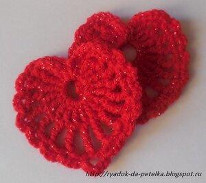 схема вязания сердечка крючком 4 мастер класса рядок да петелька