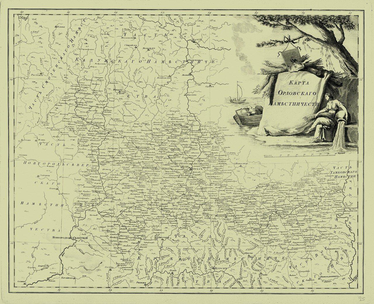 25. Карта Орловского наместничества