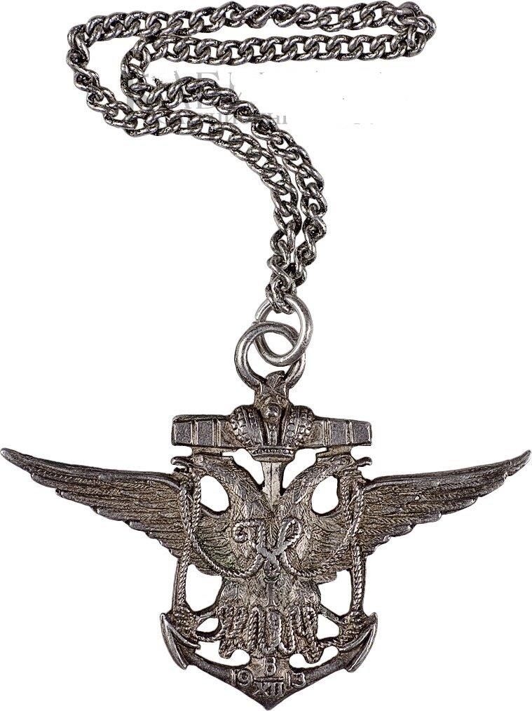 Бальный жетон Морского инженерного училища