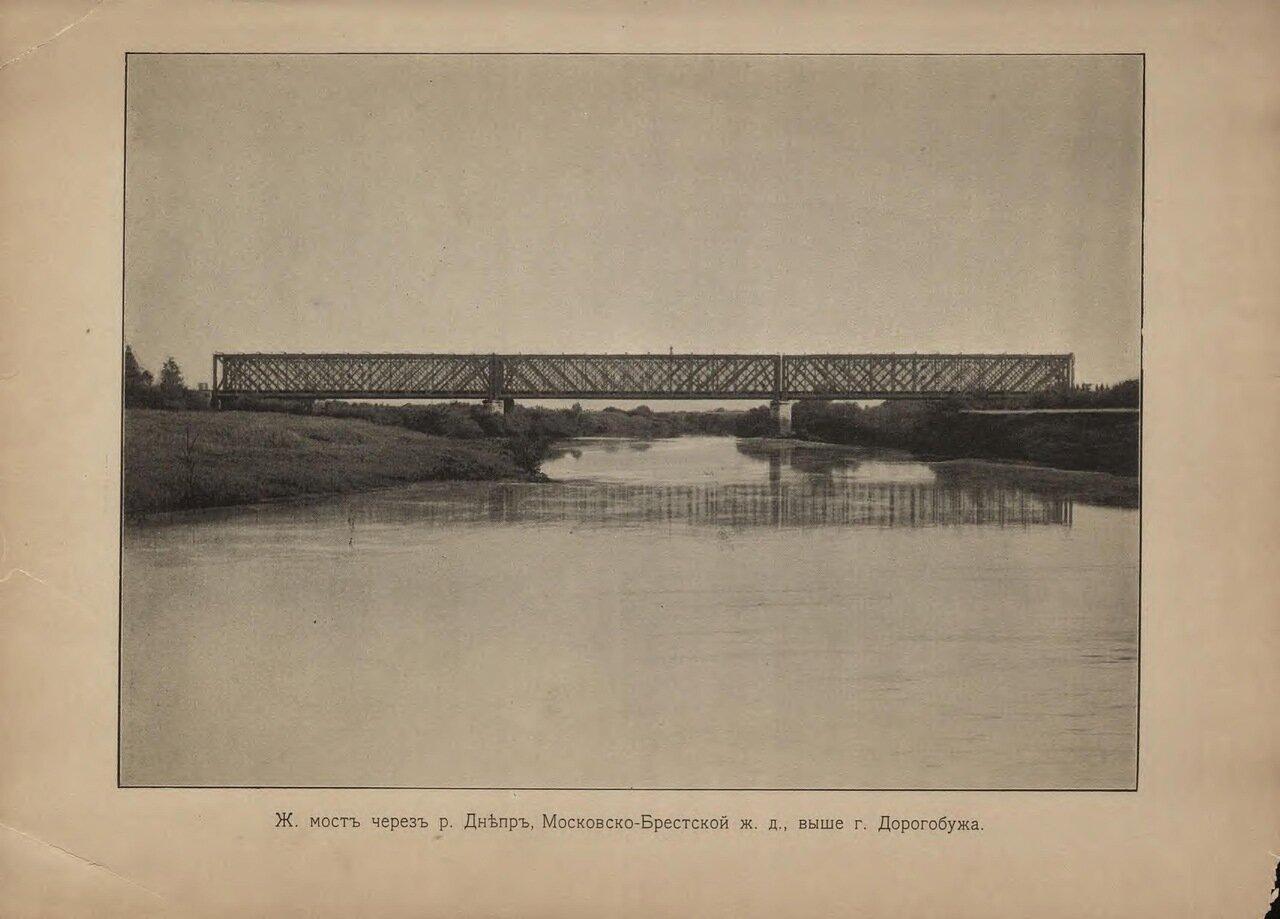 Железнодорожный мост через Днепр выше Дорогобужа
